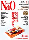20060102-nao186_100.jpg