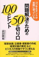20070609-492494727X.jpg